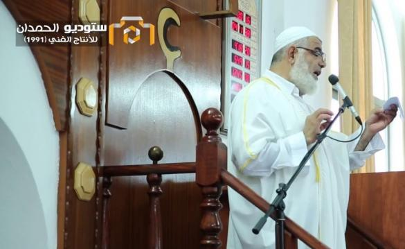 فيديو: تسجيل خطب الجمعة في مسجدي الهدى والتقوى في الفريديس