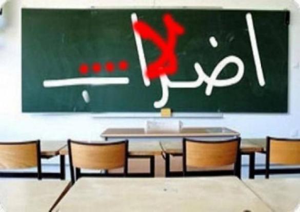 محكمة العمل القطرية تقرر تجميد اضراب منظمة المعلمين