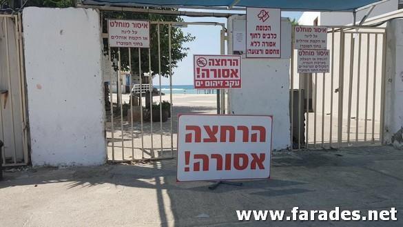 وزارة الصحة تعلن منع السباحة في أحد شواطئ المنطقة