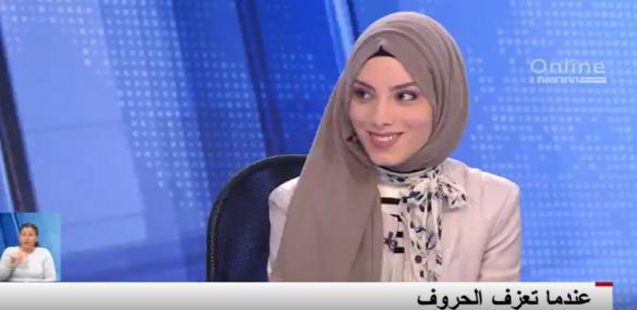 فرات نصار يستضيف الطالبة شهد دكناش للحديث حول كتابها الجديد