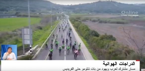 شاهدوا: تقرير تلفزيوني حول مسيرة الدراجات الهوائية في الفريديس