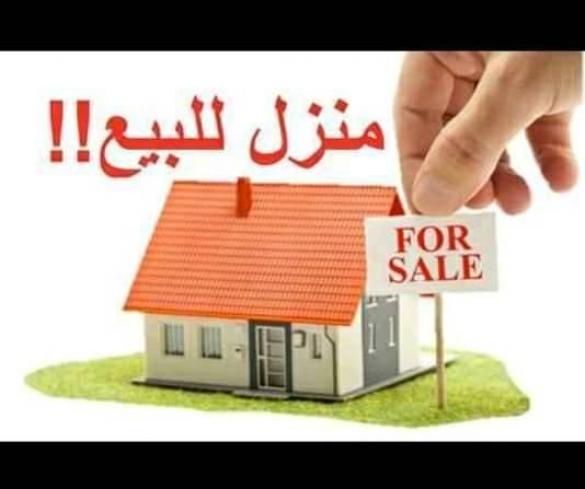 للبيع - منزل في الفريديس