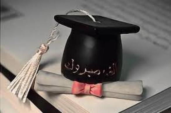 تهنئة للمعلمة منال غنيم بمناسبة حصولها على اللقب الثاني