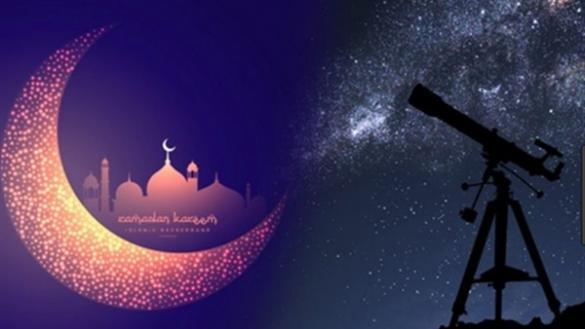 المجلس الإسلامي للإفتاء يعلن أن يوم الأربعاء هو أول أيام عيد الفطر السعيد