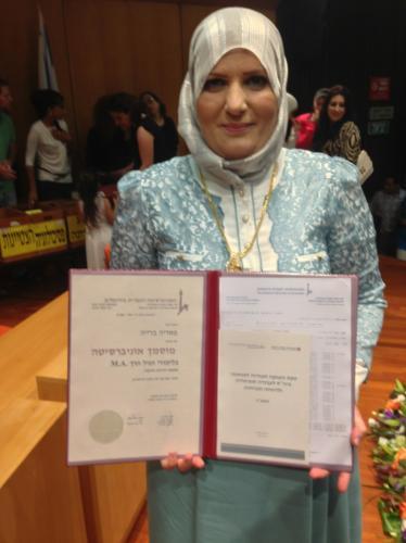 تهنئة للأخت فادية برية بمناسبة حصولها على اللقب الثاني من جامعة القدس