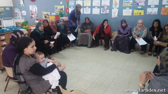 محاضرة من مستشارة مدرسة الشافعي إلى أولياء أمور طلاب البساتين