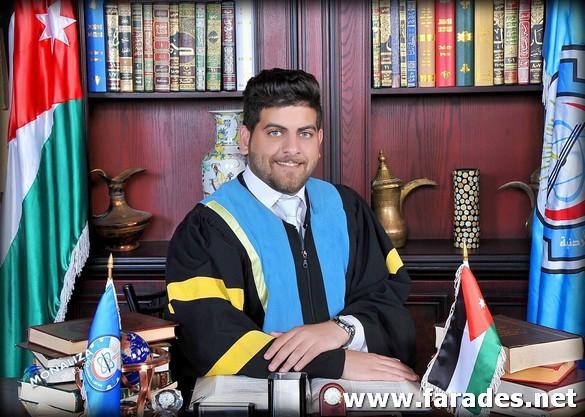 """تهنئة إلى الإبن الغالي """"محمد صالح حسين"""" بمناسبة تخرجه بموضوع الهندسة المدنية"""