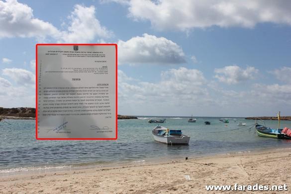 """""""المحكمة تنظر في إلتماس صيادي الفريديس ضد مجلس """"هوف هكرمل"""