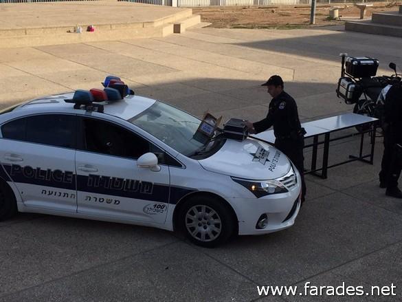 دعوة عامة لحضور يوم الفعاليات الجماهيرية للشرطة والإطفاء في الفريديس