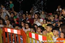 صور من مسيرة عيد الفطر السعيد في الفريديس