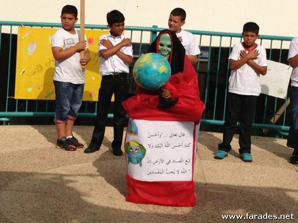 بالصور: يوم الطالب في مدرسة الفاروق الإبتدائية في الفريديس