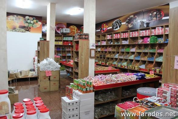 شاهدوا: تحضيرات سوق الشعب بمناسبة عيد الأضحى المبارك