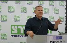 المعسكر الديمقراطي: تشجيع اليمين المتطرف العرب على مقاطعة الانتخابات تشتم منه رائحة نتنياهو