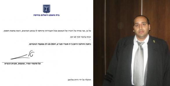 المحامي محمد برية ينجح بتبرئة شاب من تهم سياقة خطيرة