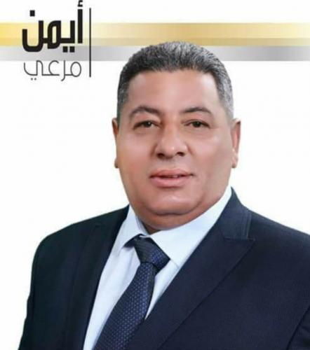 بيان رئيس المجلس المحلي أيمن مرعي بخصوص الأحداث الأخيرة