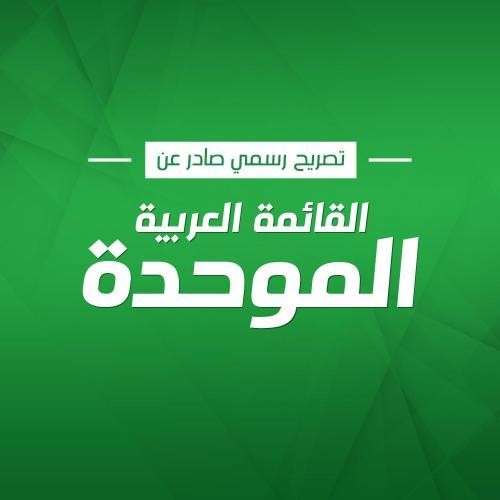 الحزب القومي العربي برئاسة محمد حسن كنعان يعلن دعمه للموحدة