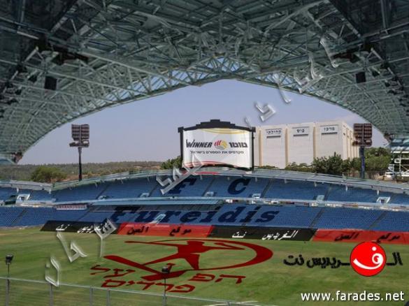 """صورة مستقبلية للملعب البلدي لقرية الفريديس عام 2015- من إعداد صديق الموقع """"محمد سرحان"""""""