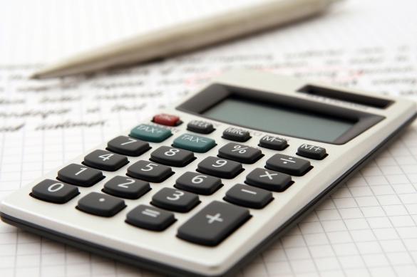 وزارة الداخلية: رفع ضريبة الأرنونا بنسبة 2.58% السنة القادمة