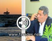 استمعوا إلى مقابلة رئيس المجلس المحلي أيمن مرعي بخصوص قضية منشأة الغاز