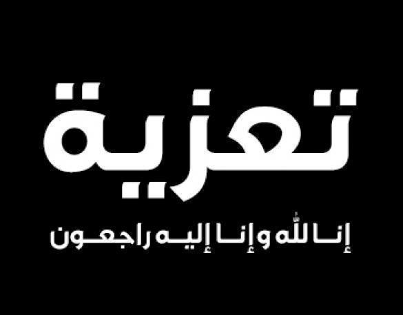 """الحاج إبراهيم أبو ذيب """"أبو خضر"""" في ذمة الله ،، إنا لله وإنا إليه لراجعون"""