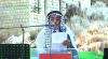 كلمة الحاج فتحي مرشد محسن في فعاليات مهرجان يوم العودة إلى إجزم