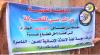 شاهدوا تقرير من غزة حول توزيع كراسي متحركة بتبرع من أهالي الفريديس