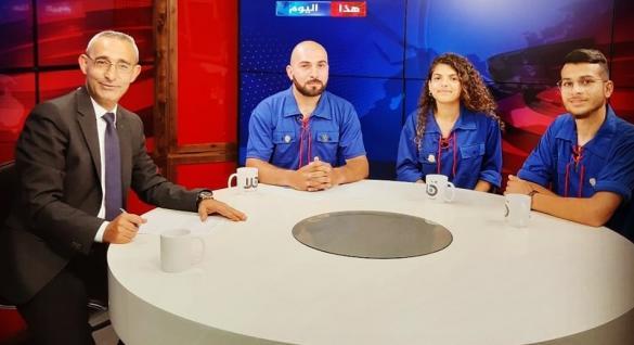 شاهدوا: قناة هلا تستضيف مرشدي الشبيبة العاملة والمتعلمة في الفريديس