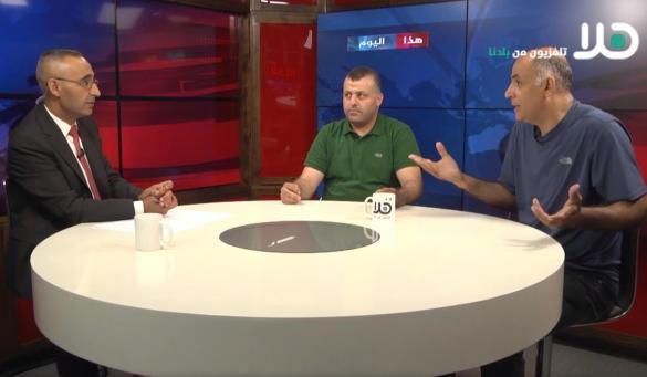 شاهدوا: قناة هلا تستضيف مواطنين من الفريديس للحديث حول أزمة السكن