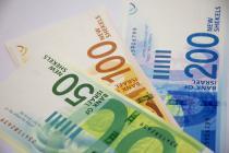 بنك إسرائيل يدعو الجمهور مرّة أخرى لفحص حسابات البنك الخاملة