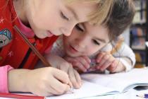 وزارة التربية تقرر عدم اجراء الإمتحانات في المدارس الابتدائية حتى نهاية العام الدراسي