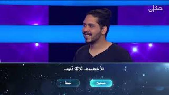 """فيديو : الشاب نور مرعي يشارك في البرنامج التلفزيوني """"يلا نخططها"""""""