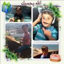أحلى وأحر التهاني نتقدم بها لابننا الغالي ناجي بمناسبة عيد ميلاده الرابع
