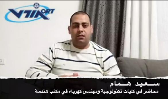 خريجي مدرسة اورط الكرمل يحصدون اهم المناصب
