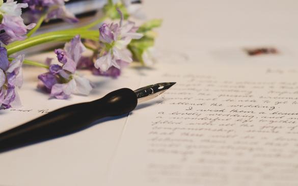 رسالة إلى الشباب.... بقلم: حمزة عزيز حصادية