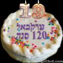 تهنئة إلى ليان عمر درويش بمناسبة عيد ميلادها
