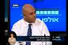 مقابلة مع د. وسيم يونس حول موضوع قانون القومية اليهودية ووجهة نظر الوسط العربي في البلاد